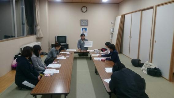 第4回目風連美人塾東洋美学講座開催しました