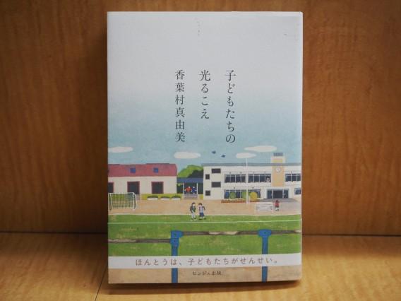 2017年に読んだおすすめ本ベスト10! 陸王から喜多川作品そして渋沢栄一